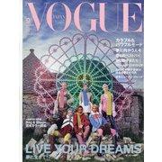 VOGUE JAPAN (ヴォーグ・ジャパン) 2021年 09月号 [雑誌]