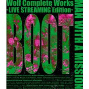Wolf Complete Works ~LIVE STREAMING Edition~ BOOT