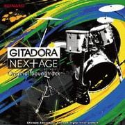 GITADORA NEX+AGE Original Soundtrack