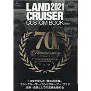 LAND CRUISER CUSTOM BOOK 2021(文友舎ムック) [ムックその他]