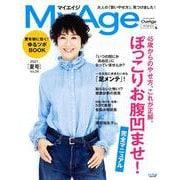 MyAge2021夏号(MyAge) [ムックその他]