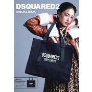 DSQUARED2 SPECIAL BOOK [ムックその他]
