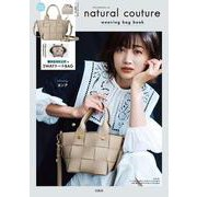 natural couture weaving bag book [ムックその他]