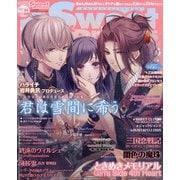 SweetPrincess 2021年 08月号 [雑誌]
