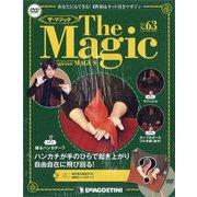 隔週刊 ザ・マジック 2021年 8/10号 (63) [雑誌]