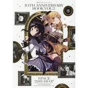 魔法少女まどか☆マギカ 10th Anniversary Book 2(まんがタイムKRコミックス-フォワードシリーズ) [コミック]