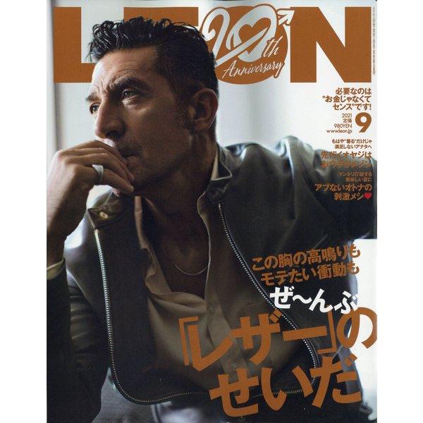 LEON (レオン) 2021年 09月号 [雑誌]