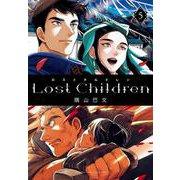 Lost Children  5<5>(少年チャンピオン・コミックス・エクストラ) [コミック]