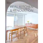 REAL KITCHEN & RENOVATION-キッチンからリノベーションを考える本 [ムックその他]