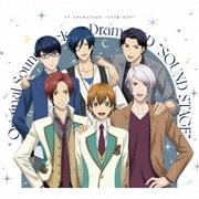 TVアニメ『スタミュ』サウンドトラック&ドラマCD 「Sound STAGE」
