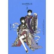 CLAMP PREMIUM COLLECTION ×××HOLiC(2)(KCデラックス) [コミック]