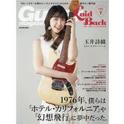 Guitar magazine LaidBack Vol.7-FOR OLD GUITAR PLAYERS(リットーミュージック・ムック) [ムックその他]