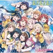 L!L!L! (Love the Life We Live)