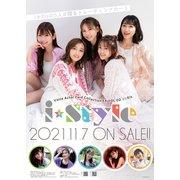 Voice Actor Card Collection EX VOL.02 i☆Ris「i☆Style」1カートン(20BOX入り) [トレーディングカード]