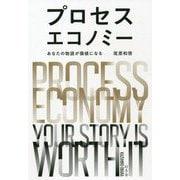 経済・産業・労働