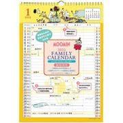 ムーミン壁かけカレンダー ファミリータイプ(学研カレンダー2022) [ムックその他]