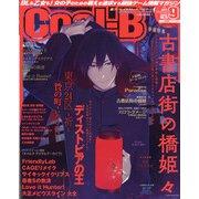 Cool-B (クールビー) 2021年 09月号 [雑誌]