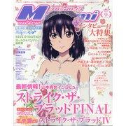 Megami MAGAZINE (メガミマガジン) 2021年 09月号 [雑誌]