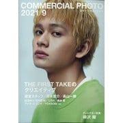 COMMERCIAL PHOTO (コマーシャル・フォト) 2021年 09月号 [雑誌]