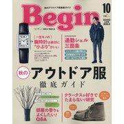 Begin (ビギン) 2021年 10月号 [雑誌]