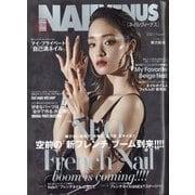 NAIL VENUS (ネイルヴィーナス) 2021年 09月号 [雑誌]