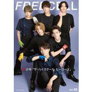 FREECELL vol.40 [ムックその他]