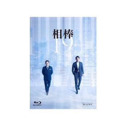 相棒 season 19 Blu-ray BOX [Blu-ray Disc]