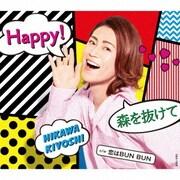 Happy!/森を抜けて C/W 恋はBUN BUN