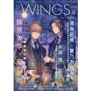 小説 Wings (ウィングス) 2021年 09月号 [雑誌]