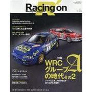 Racing on 514-Motorsport magazine(NEWS mook) [ムックその他]