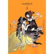 CLAMP PREMIUM COLLECTION ×××HOLiC(4)(KCデラックス) [コミック]