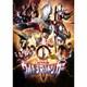 【ヨドバシ限定】ウルトラマントリガー NEW GENERATION TIGA Blu-ray BOX VOL.1(アクリルキーホルダー3個セット付) [Blu-ray Disc]
