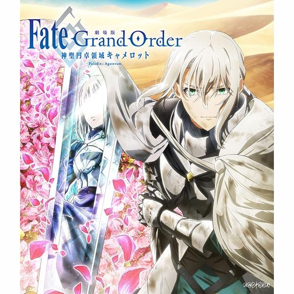 劇場版 Fate/Grand Order -神聖円卓領域キャメロット- 後編 Paladin; Agateram [Blu-ray Disc]