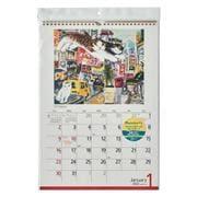 C921マンハッタナーズカレンダー1 [2022年1月始まり]