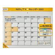 C111カレンダー壁掛け6 [2022年1月始まり]