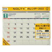 C115カレンダー壁掛け14 [2022年1月始まり]