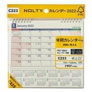 C223カレンダー卓上22 [2022年1月始まり]