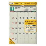 C128カレンダー壁掛け32 [2022年1月始まり]