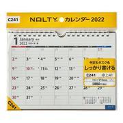 C241カレンダー卓上41 [2022年1月始まり]