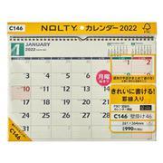 C146カレンダー壁掛け46 [2022年1月始まり]
