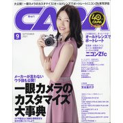 CAPA(キャパ) 2021年 09月号 [雑誌]