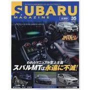 SUBARU MAGAZINE vol.35(CARTOP MOOK) [ムックその他]