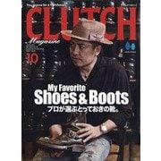 CLUTCH Magazine(クラッチマガジン) 2021年 10月号 [雑誌]
