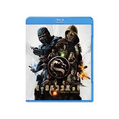 モータルコンバット [Blu-ray Disc]