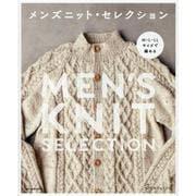 メンズニット・セレクション-M・L・LLサイズで編める(Let's Knit series) [ムックその他]