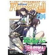 Role&Roll Vol.204 [単行本]
