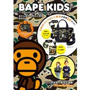 BAPE KIDS® by *a bathing ape® 2021 AUTUMN/WINTER COLLECTION おさんぽトート&ミニ財布BOOK [ムックその他]