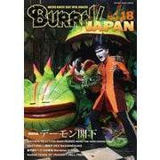 BURRN!JAPAN Vol.18(シンコー・ミュージックMOOK) [ムックその他]