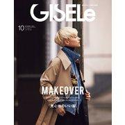 GISELe (ジゼル) 2021年 10月号 [雑誌]