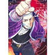 ゴールデンカムイ 27(ヤングジャンプコミックス) [コミック]